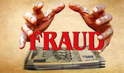 ईडी ने सिंडिकेट बैंक धोखाधड़ी मामले में 4.9 करोड़ रुपये की संपत्ति कुर्क की