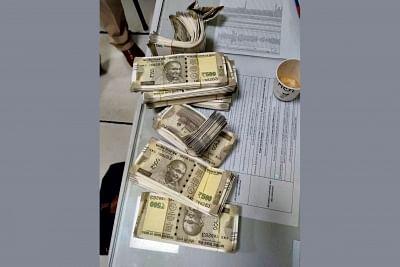 भोपाल में चिटफंड कंपनी ने निवेशकों को साढ़े 22 लाख लौटाए