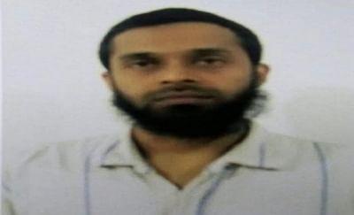बांग्लादेश में उदीची विस्फोट के दोषी जेएमबी आतंकी को दी गई फांसी