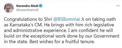 पीएम मोदी ने की येदियुरप्पा की तारीफ, बोम्मई को दी बधाई