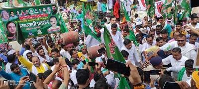 महंगाई के विरोध में राजद ने किया विरोध प्रदर्शन, तेजस्वी ने कहा, जनता त्रस्त, सरकार बेफिक्र