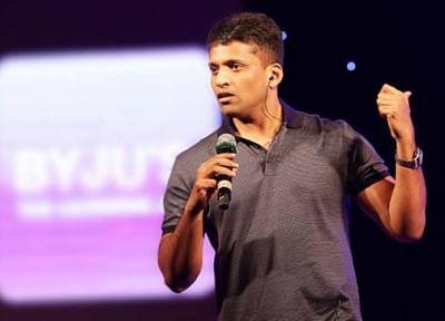 बायजजू ने 600 मिलियन डॉलर में सिंगापुर स्थित ग्रेट लनिर्ंग का किया अधिग्रहण