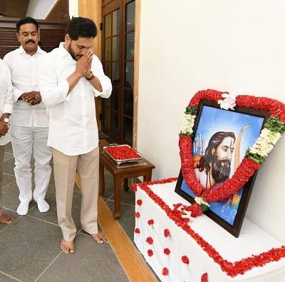 आंध्र प्रदेश के राज्यपाल, मुख्यमंत्री ने आदिवासी नेता अल्लूरी को दी श्रद्धांजलि