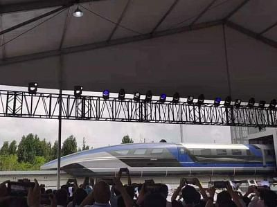 600 किलोमीटर प्रति घंटे की उच्च गति, मैग्लेव परिवहन प्रणाली ने छिंगताओ शहर में पहली बार उत्पादन पूरा किया
