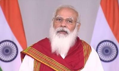 प्रधानमंत्री ने हिमाचल के किन्नौरी में दुर्घटना में लोगों की मौत पर शोक जताया