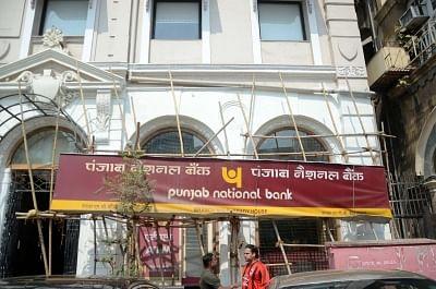 पीएनबी घोटाला : मुंबई की अदालत ने चोकसी के करीबी धनेश शेठ को जमानत दी