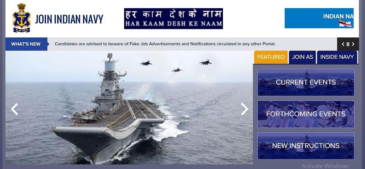 Indian Navy Recruitment 2021: भारतीय नौ सेना में 10वीं पास के लिए सुनहरा अवसर, 69100 सैलरी