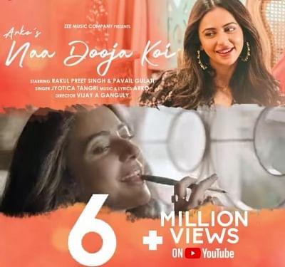 ना दूजा कोई एक लड़की की नजर से एक रोमांटिक गाना है : रकुल प्रीत