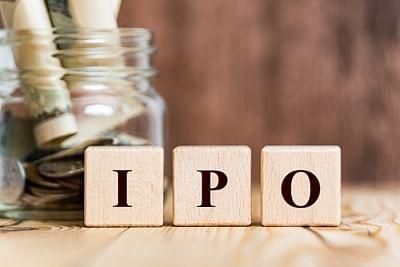 आईपीओ फंड का बहिर्वाह, जिंस की कीमतों में रहेगा नरमी (आईएएनएस रुपया पूवार्नुमान)