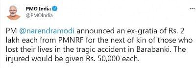 मोदी ने बाराबंकी दुर्घटना पीड़ितों के परिजनों के लिए 2 लाख रुपये मुआवजे की घोषणा की