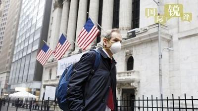 अमेरिकी राजनीतिक हेरफेर वायरस के सहयोगी के समान
