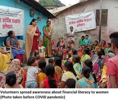 महाराष्ट्र के रेडियो स्टेशन ने बिना स्मार्टफोन के गरीब छात्रों को पढ़ाई में कैसे की मदद