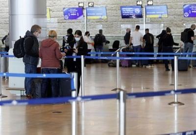 इजराइल ने 4 और देशों की यात्रा पर लगाया प्रतिबंध