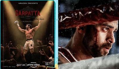 खेल पर फिल्मों में साउथ के सितारे बुलंदियों पर छाए