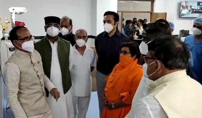 मुख्यमंत्री शिवराज समित कई मंत्रियों ने किया कैलाश नाथ काटजू सिविल हॉस्पिटल का लोकापर्ण