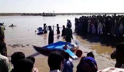 पाकिस्तान : तालाब में 3 नावें डूबने से 4 की मौत, 17 लापता