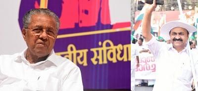 केरल सरकार की महिला अधिकारी के खिलाफ कांग्रेस ने किया पलटवार