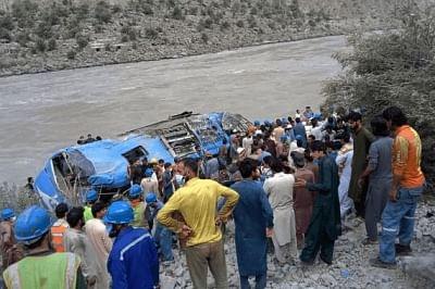 पाकिस्तान में आतंकी हमले में मारे गये चीनियों के शव स्वदेश पहुंचे
