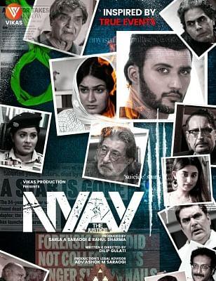 सिनामाघरों में रिलीज होगी सुशांत पर आधारित फिल्म, हाईकोर्ट ने रोक से इनकार किया