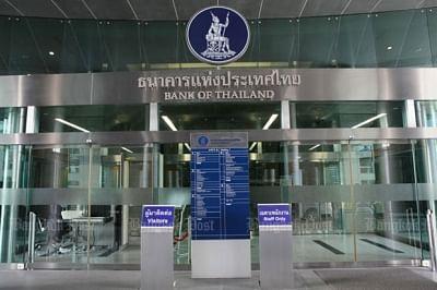 थाईलैंड का आर्थिक विकास कोविड से प्रभावित
