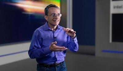 इंटेल ने वैश्विक चिप बाजार के लिए पेश किया नया रोडमैप 2025