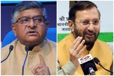 रविशंकर, जावडेकर, हर्षवर्धन, निशंक सहित 12 मंत्रियों ने दिया इस्तीफा