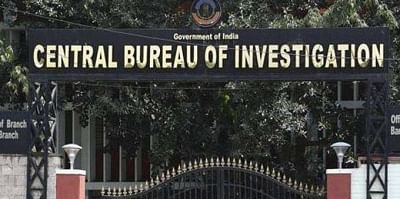 सीबीआई ने भ्रष्टाचार मामले में रेलवे अधिकारी के 4 ठिकानों पर छापा मारा