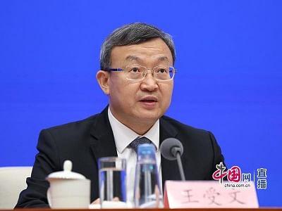 निवेश और व्यापार के लिए 21वां चीन अंतर्राष्ट्रीय मेला सितंबर में आयोजित होगा