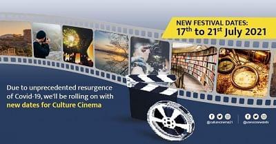 कल्चर सिनेमा-2021 में 21 देशों की 75 फिल्में होगी आकर्षण का केंद्र
