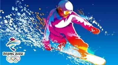 आईओसी का ध्यान पेइचिंग शीतकालीन ओलंपिक पर केंद्रित