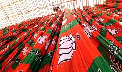 विधानसभा चुनाव के लिए भाजपा ने कसी कमर, उतारेगी 402 विस्तारकों की फौज