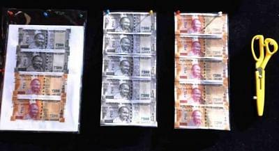 ओडिशा में अंतरराज्यीय नकली करेंसी रैकेट का भंडाफोड़, 6 गिरफ्तार