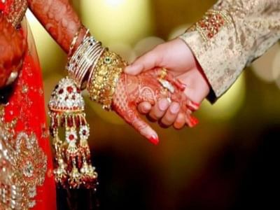 कर्नाटक के तुमकुर में अंतर्जातीय विवाहित जोड़े का बहिष्कार