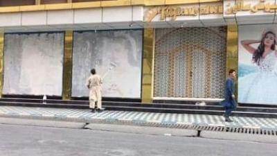काबुल में दीवारों से मिटाई जा रहीं महिलाओं की छवियां