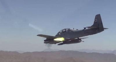 अमेरिका ने अफगान शहरों में तालिबान के हिंसक हालिया हमलों की निंदा की