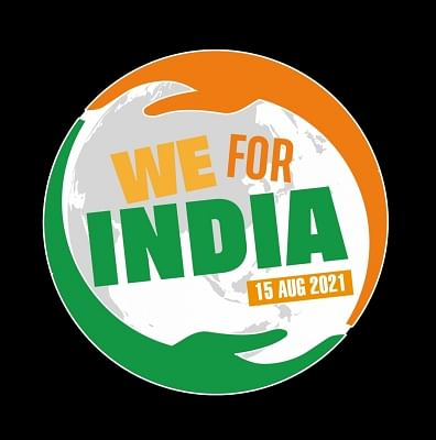 रिलायंस एंटरटेनमेंट कोविड-19 फंडराइजर वी फॉर इंडिया में एआर रहमान समेत 100 से ज्यादा कलाकार