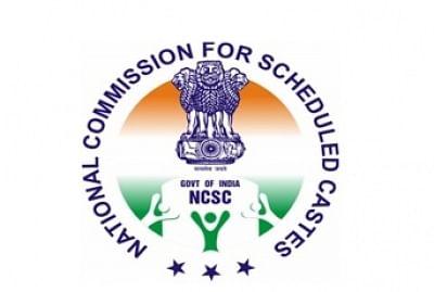 एनसीएससी ने पटना पुलिस को एडीएम के बेटे की हत्या पर रिपोर्ट देने का निर्देश दिया