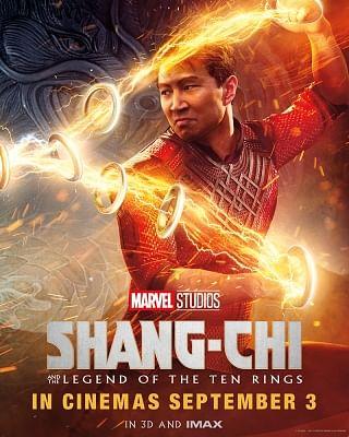 शांग-ची एंड द लीजेंड ऑफ द टेन रिंग्स 3 सितंबर को रिलीज होगी
