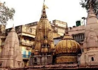 10 भ्रष्ट पुजारियों पर काशी मंदिर में पूजा करने पर लगी रोक