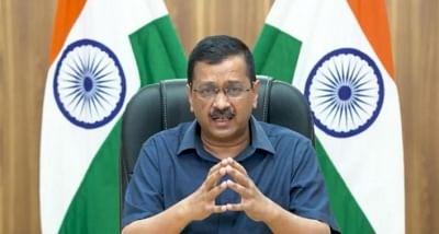 दिल्ली को विश्व स्तरीय शहर बनाने के लिए केजरीवाल ने लॉन्च किया दिल्ली2047