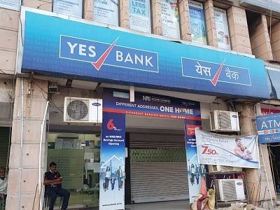 यस बैंक की ओर से अपने निदेशकों को हटाने की मांग के बावजूद डिश टीवी के शेयरों में उछाल
