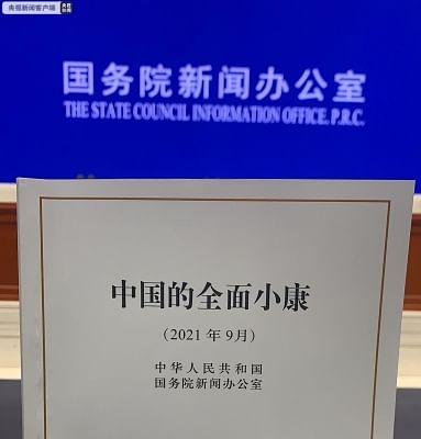 खुशहाल समाज के निर्माण और विश्व शांति व विकास के लिए चीन का भारी योगदान