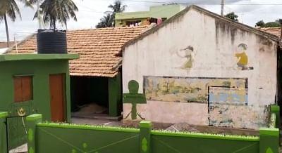 सरकारी स्कूल को मौलाना ने बनाया अपना ठिकाना, ग्रामीणों ने की कार्रवाई की मांग