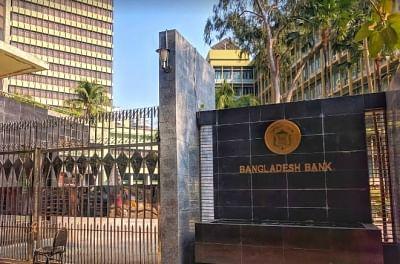 बैंक खातों की जांच डराने की रणनीति : बांग्लादेश के पत्रकार
