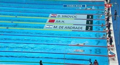 टोक्यो पैरालंपिक खेल: चीनी टीम ने तैराकी में जोड़े और चार स्वर्ण पदक