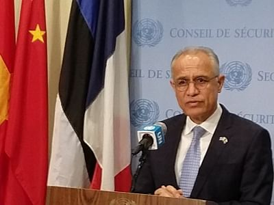 निर्वाचित सरकार का अफगानिस्तान प्रतिनिधि यूएनजीए से बाहर हो गया