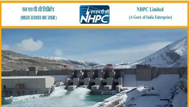 NHPC में निकली कई पदों पर जॉब, जानिए योग्यता और वैकेंसी डीटेल्स