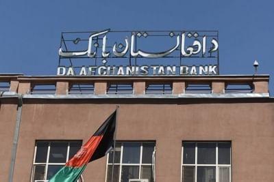अफगान केंद्रीय बैंक ने व्यापारियों को हर महीने  25,000 डॉलर निकालने की अनुमति दी