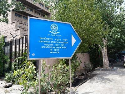 यूजीसी टेकओवर करे दिल्ली सरकार द्वारा वित्त पोषित 12 कॉलेज : डूटा