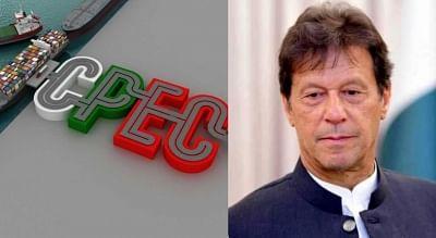 सीपीईसी परियोजनाओं के लिए चीनी कंपनियों को आंशिक भुगतान करेगा पाकिस्तान